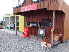 Cafeもオープンしてました